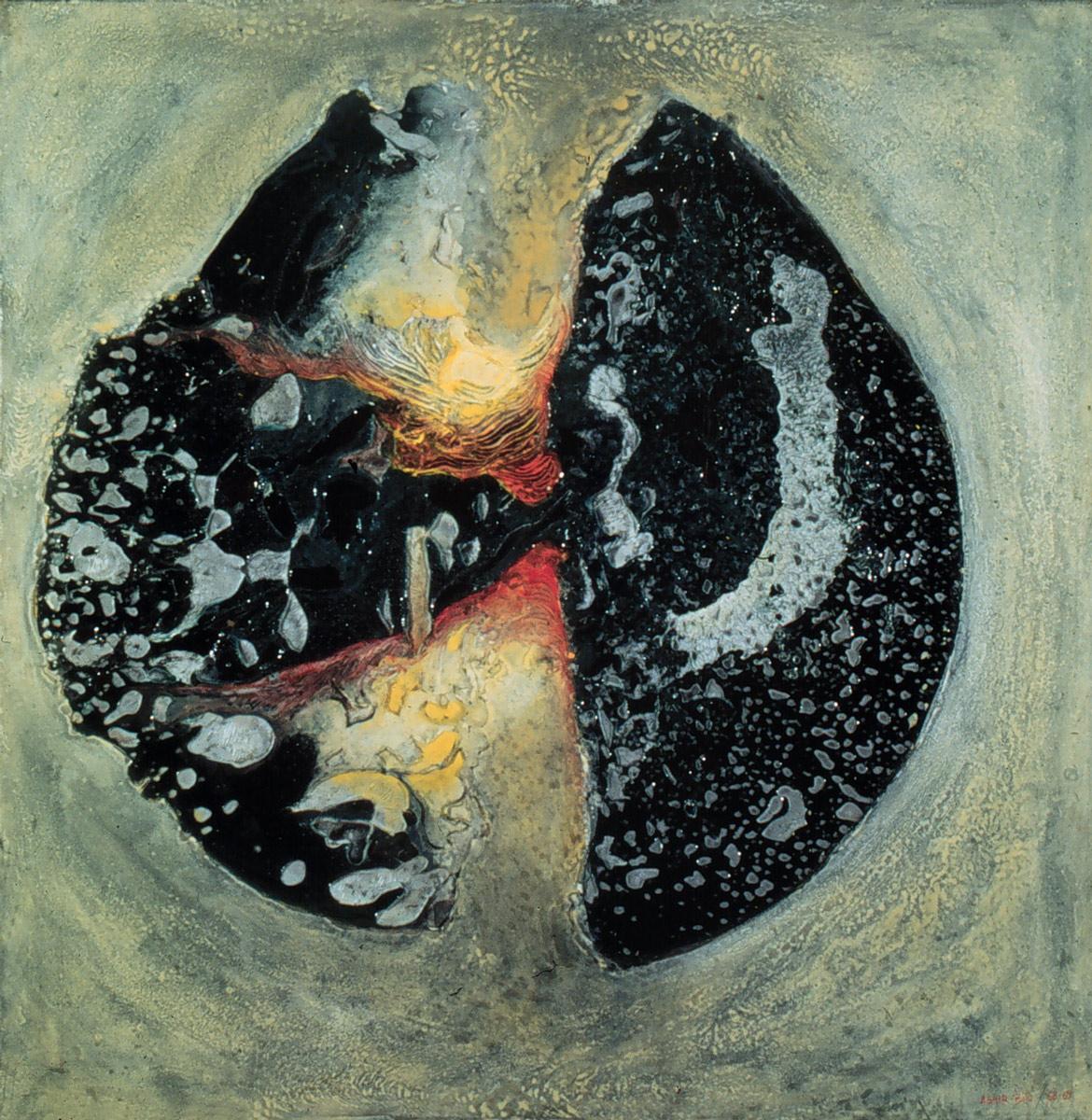 Anadi (1967)
