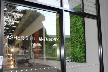 M-Theory exhibition
