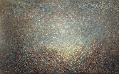 Briah (1982)