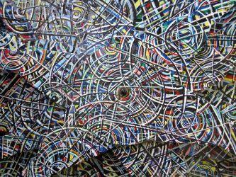 Follow Me (1999)  Detail